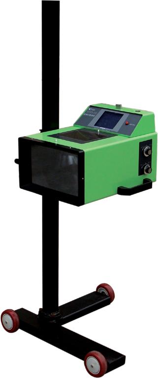 便携式机动车前照灯检测仪 mky1452