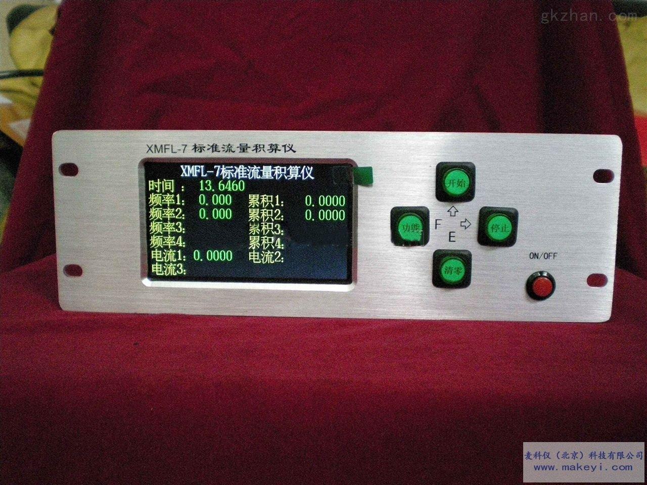 电路板 机器设备 1280